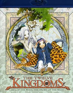 Twelve Kingdoms: Sea of the Wind the Shore of the