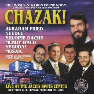 Chazak! /  Various