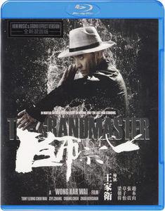 Grandmaster (2012) [Import]