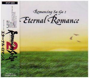 Romancing Sa Ga/ Eternal Romance (Original Soundtrack) [Import]