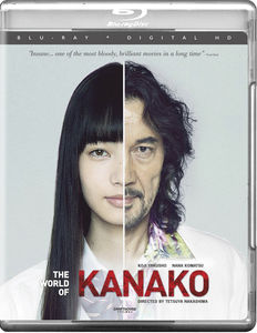 The World of Kanako
