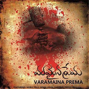 Varamaina Prema