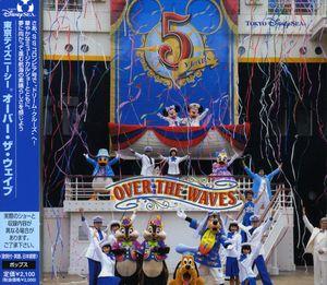 Tokyo Disney Sea Over the Wave (Original Soundtrack) [Import]