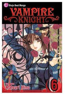 Vampire Knight (: Vol. 2-Vampire Knight) [Import]
