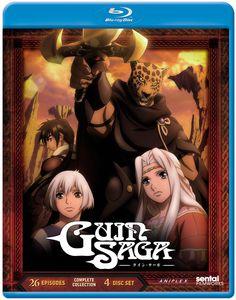 Guin Saga Complete Collection