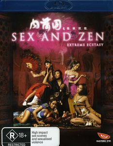 Sex & Zen: Extreme Ecstasy [Import]