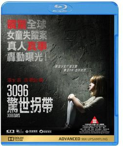 3096 Days (2013) [Import]