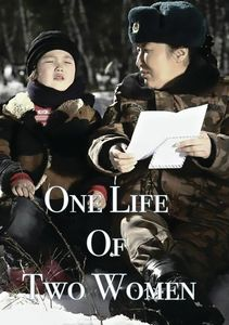 Mongolian Invasion: One Life Of Two Women