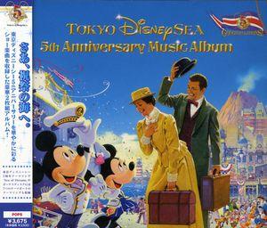 Tokyo Disney Sea 5th Anniversary Celebration (Original Soundtrack) [Import]
