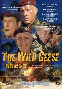Wild Geese [Import]