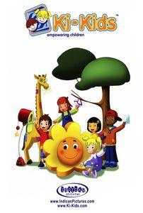 Ki-Kids: The Complete First Season
