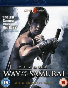 Yamada: Way of the Samurai (aka Muay Thai Warrior) [Import]