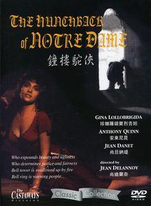Hunchback of Notre Dame (1957) [Import]