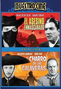 Asesino Enmascarado & Charro de Las Calaveras