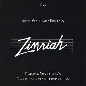 Zimriah