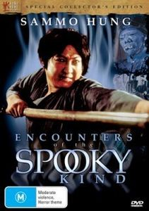 Encounters of the Spooky Kind [Import]