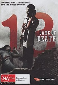 13: Game of Death [Import]