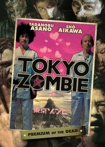 Tokyo Zombie [Import]