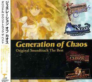 Generation of Chaos (Original Soundtrack) [Import]