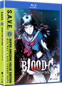 Blood-C - The Last Dark - The Movie - S.A.V.E.