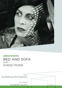 Bed and Sofa /  Chess Fever