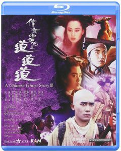 Chinese Ghost Story III [Import]