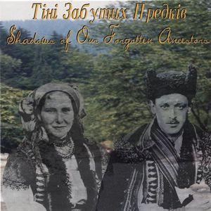 Shadows of Our Forgotten Ancestors (Original Soundtrack)