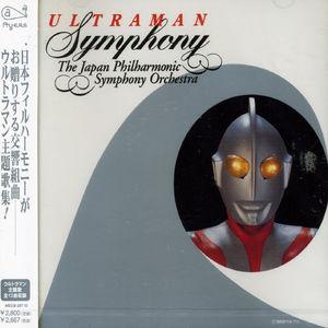 Ultraman Symphony (Original Soundtrack) [Import]