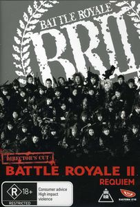 Battle Royale 2: Requiem [Import]