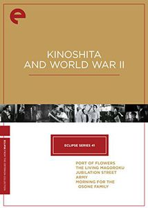 Kinoshita and World War II (Criterion Collection - Eclipse Series 41)