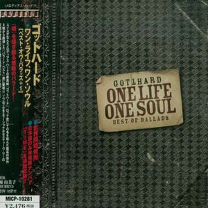 One Life One Soul: Best [Import]