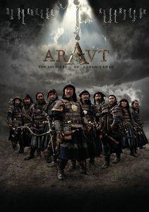 Mongolian Invasion: Ten Soldiers Of Genghis Khan