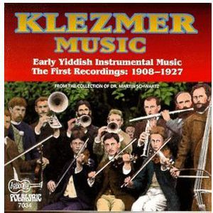 Klezmer - Early Yiddish Instrumental Music /  Various