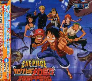 One Piece the Movie Karakurijo No Hi (Original Soundtrack) [Import]
