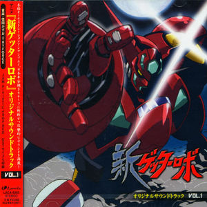 New Getter Robo 1 [Import]