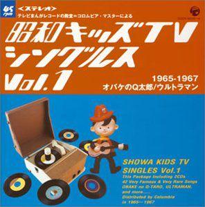 Showa Kids TV Singles V.1 (1965-1967) (Original Soundtrack) [Import]