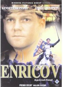 Enrico V [Import]