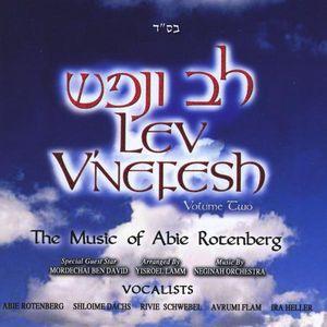Lev V'nefesh 2 /  Various