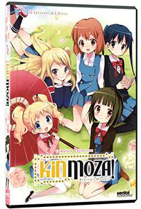 Kinmoza: Complete Collection