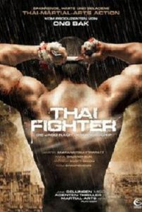 Thai Fighter [Import]