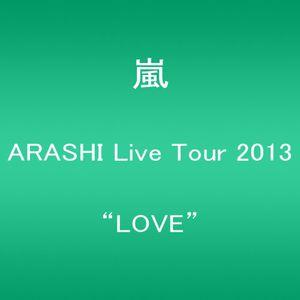 Live Tour 2013 Love [Import]