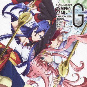 Symphogear G Character 1 Maria X Kazenatsubasa [Import]