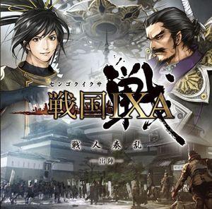 Sengoku Ixa Senjin Sourun (Original Soundtrack) [Import]