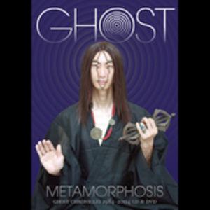 Metamorphosis: Ghost Chronicles 1984-2004