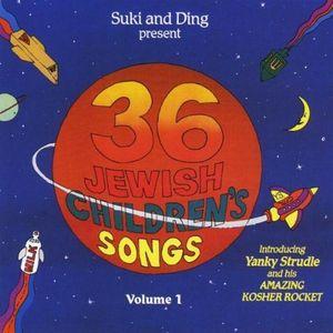 36 Jewish Children's Songs 1 /  Various