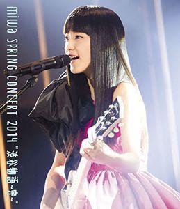 Spring Concert 2014 'Shibuya Mono Nogatari-Kan [Import]