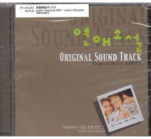 Lover's Concerto (Original Soundtrack) [Import]