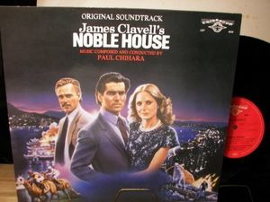 Noble House (Original Soundtrack) [Import]