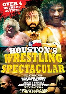 Houston's Wrestling Spectacular