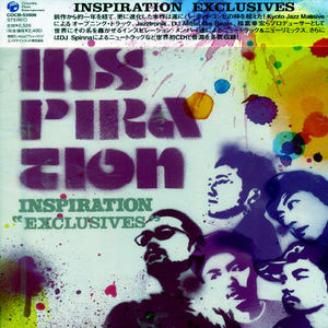 Exclusive (Original Soundtrack) [Import]